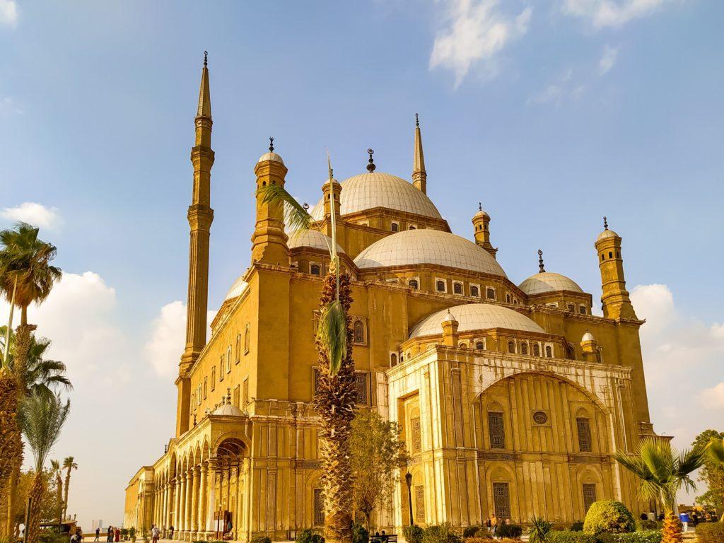 Саладин мечеть