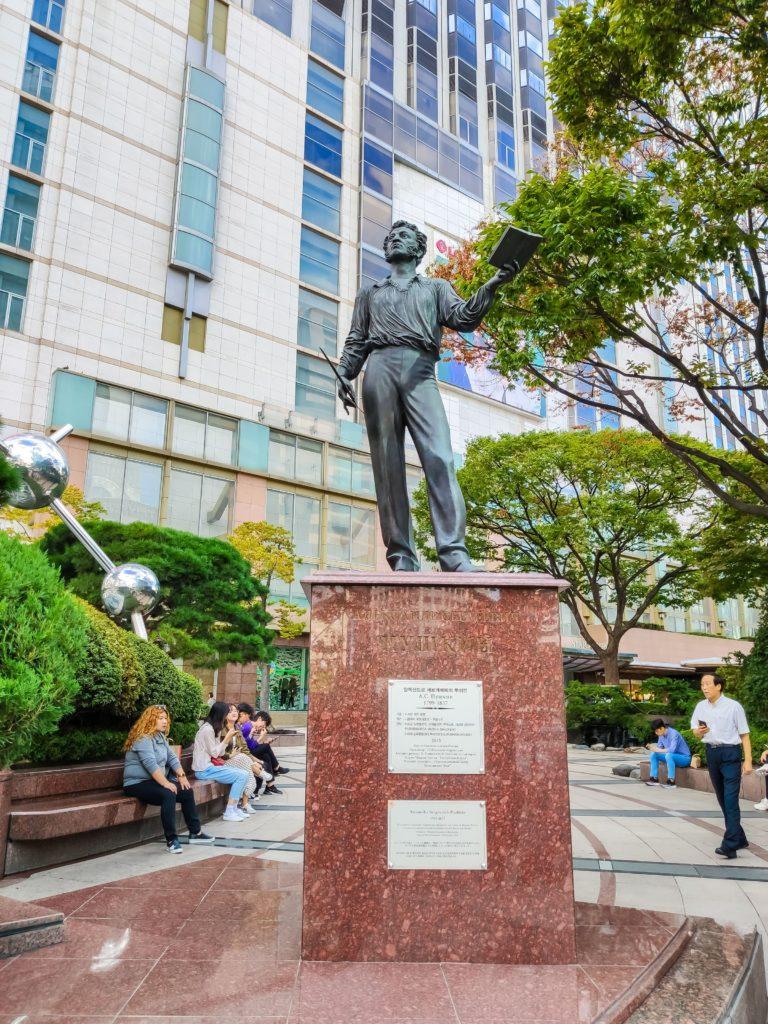 Сеул памятник Пушкину
