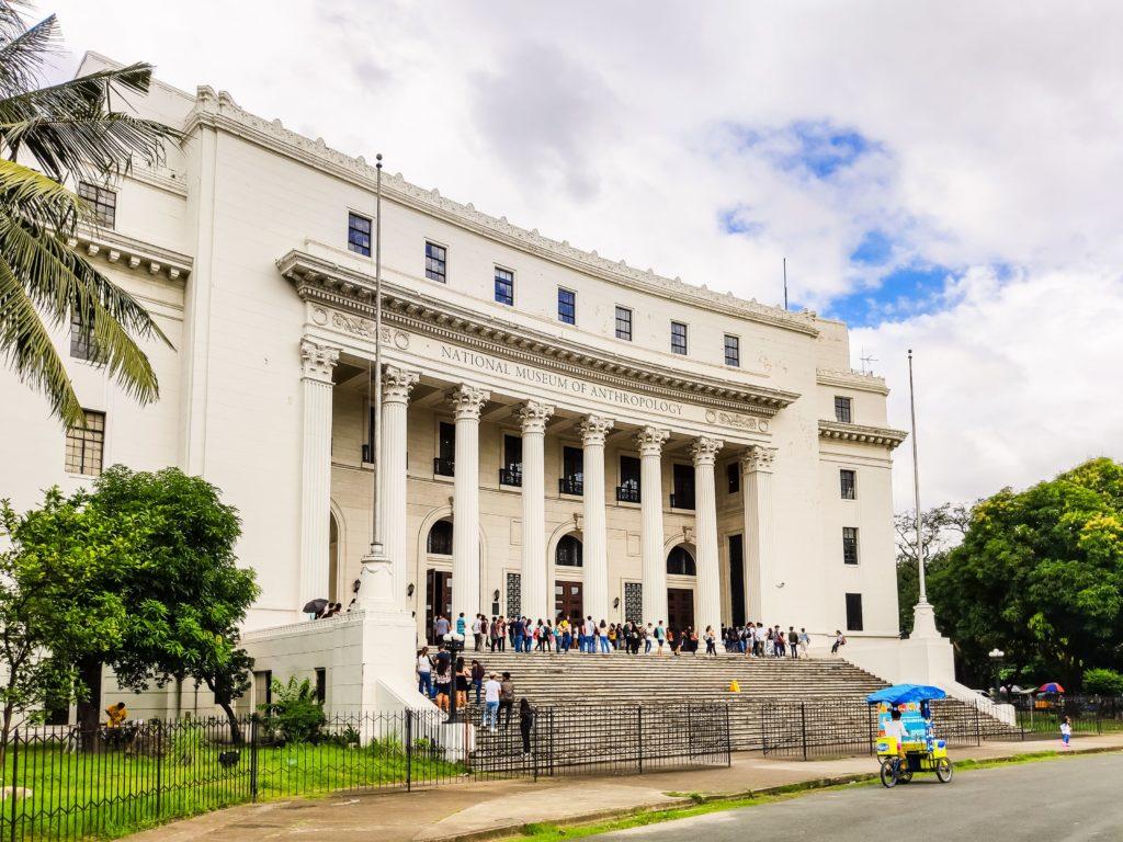 манила музей