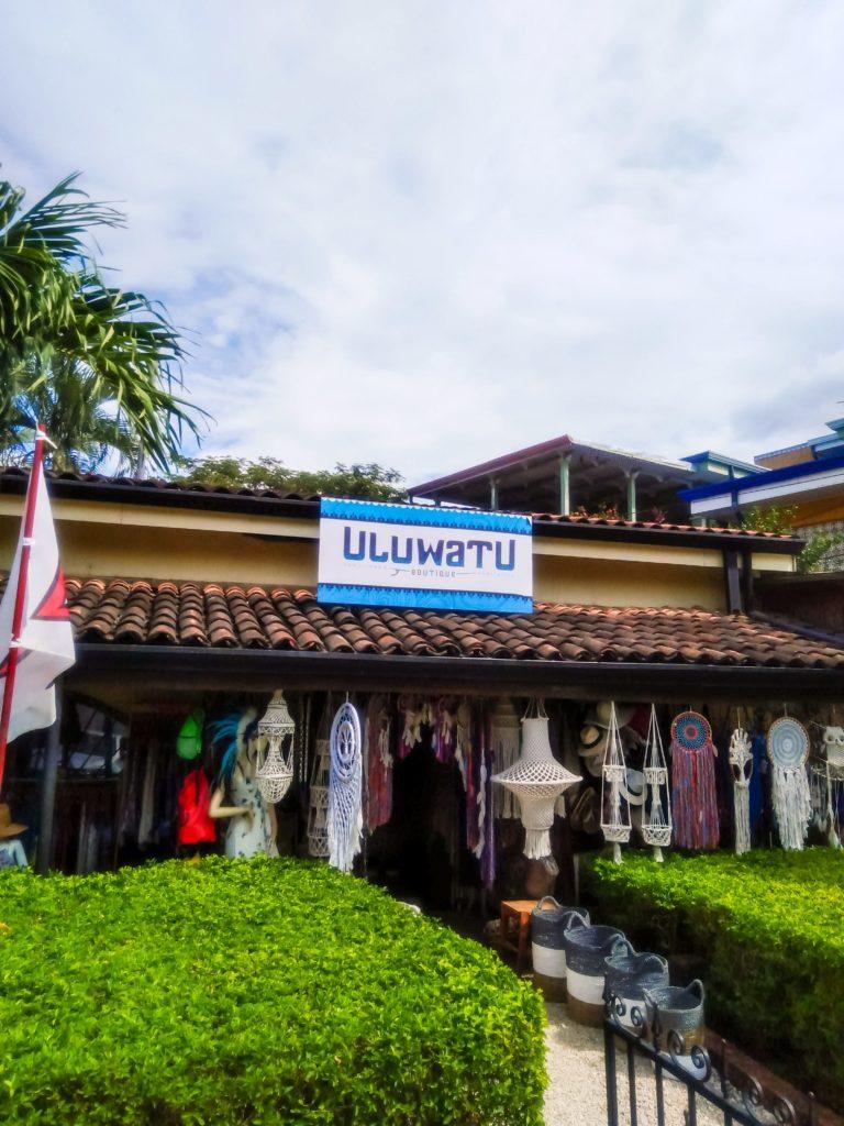 Тамариндо магазин Улувату