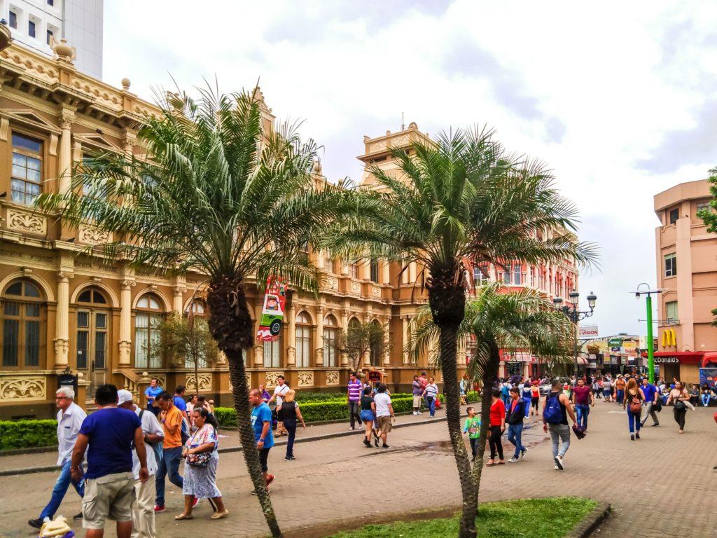 Коста-Рика  столица