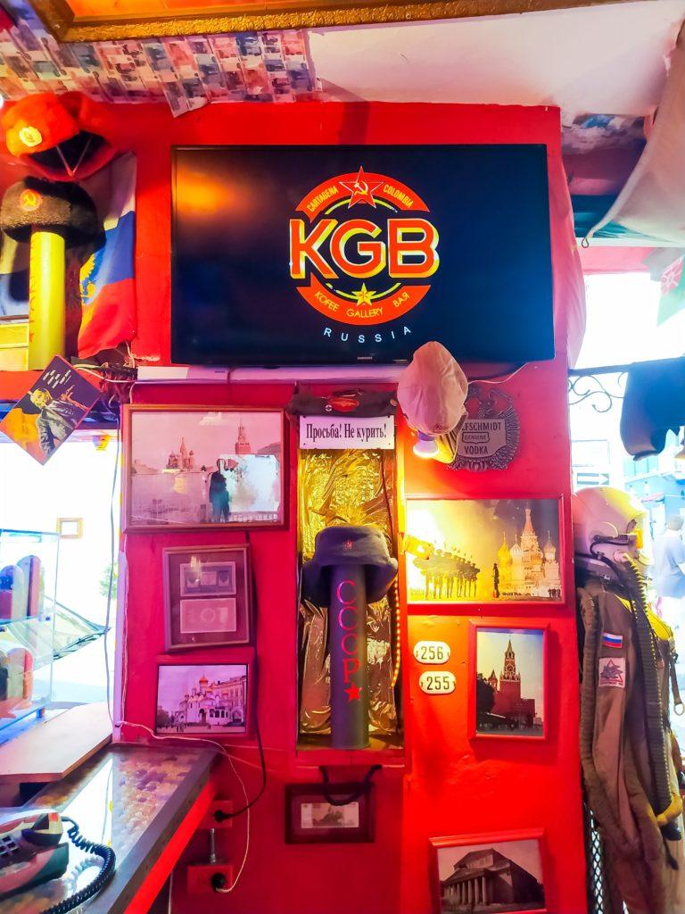 Бар КГБ в Картахене