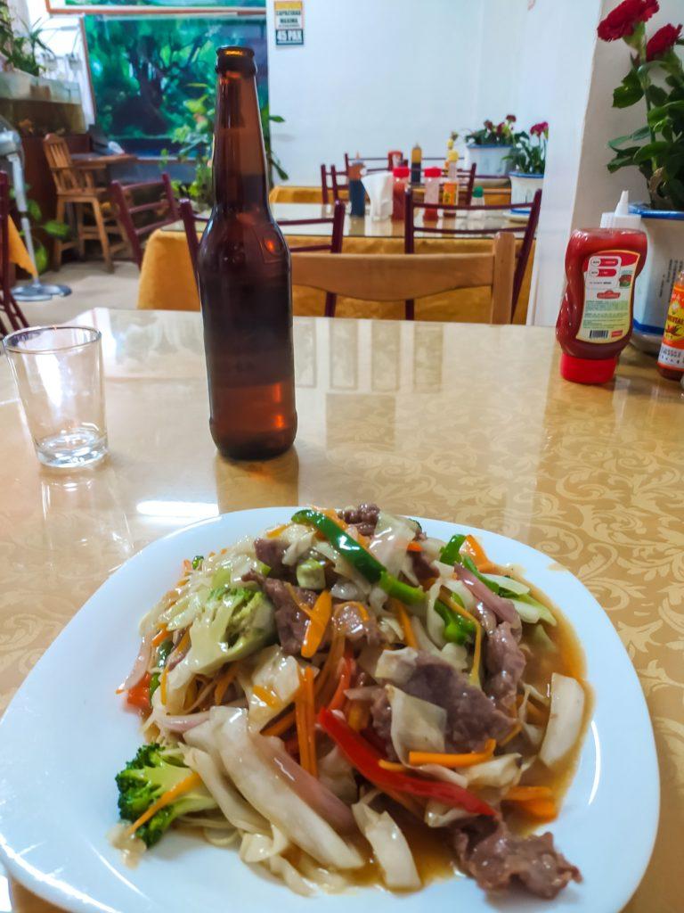 Латинская Америка Китайский ресторан